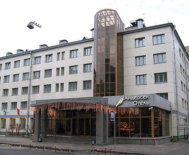 Отель Андерсен