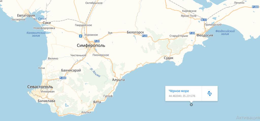 "Информация о регионе ""Феодосия"""