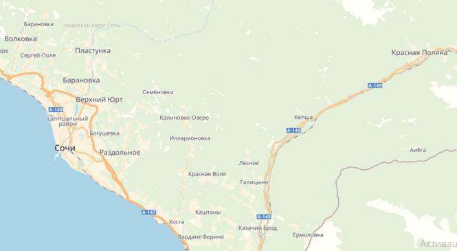 Информация о регионе «Сочи»