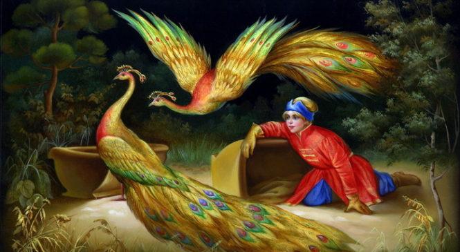 Тур в Царство Жар-птицы