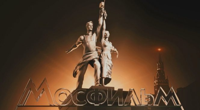 2.05 Москва майская + МОСФИЛЬМ