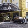Тур в уникальный музей техники Вадима Задорожного + ВДНХ