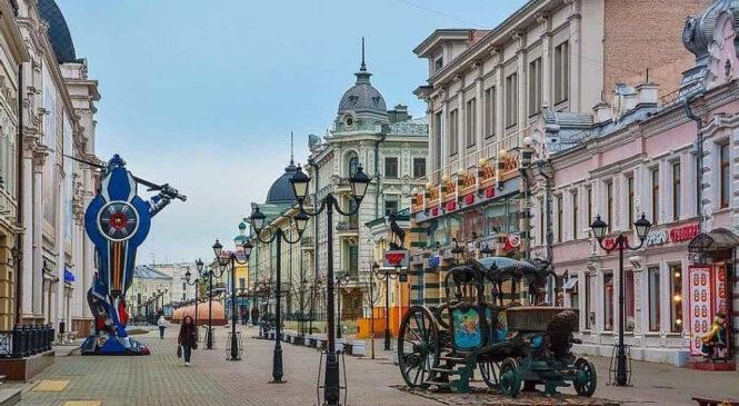 Тур «Казань, я люблю тебя!»